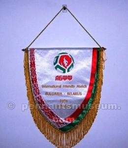 BELARUS FOOTBALL FEDERATION ASSOCIATION