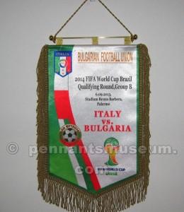 BULGARIAN FOOTBALL UNION