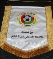 OMAN FOOTBALL FEDERATION