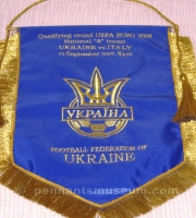 UKRAINE FOOTBALL FEDERATION