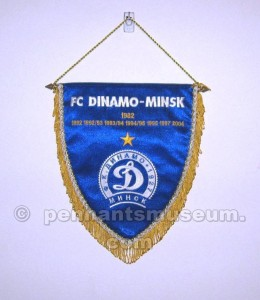 DINAMO MINSK FC