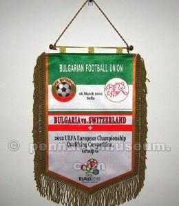 FEDERAZIONE CALCISTICA DELLA BULGARIA