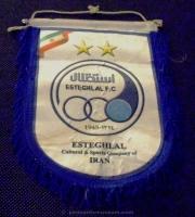 ESTEGHAL FC