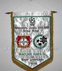 MACCABI HAIFA F.C.