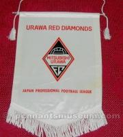 URAWA RED DIAMONDS F.C.