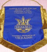 UKRAINE FOOTBALL FEDERATION