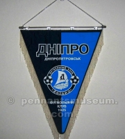DNIPRO DNIPROPETROVSK FK