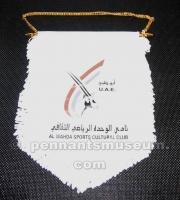 AL WAHADA SPORTS CULTURAL CLUB