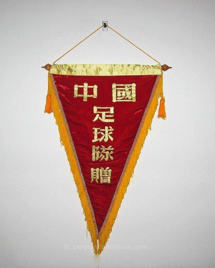 chinese football association inc. am. italia vc cina 1986