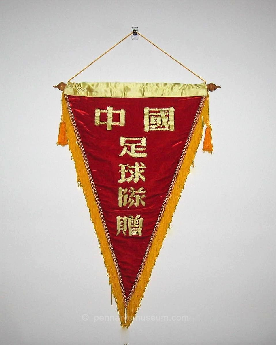 chinese football association inc. am. italia vc cina 1986 rid